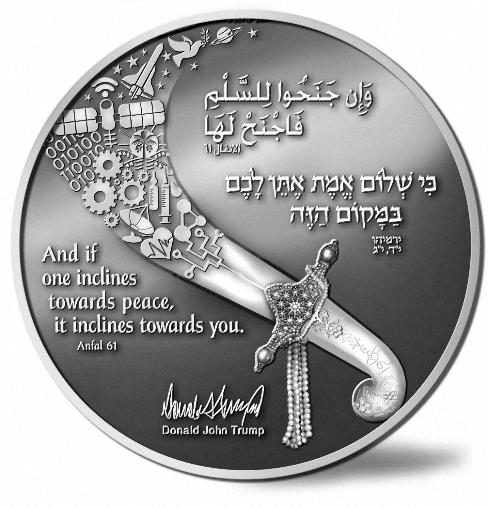 Le Médaillon de la commémoration des accords d'Abraham